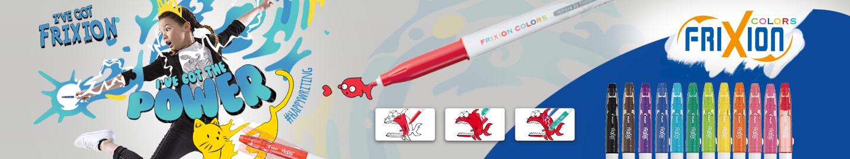 Pilot FriXion Colors Fixky