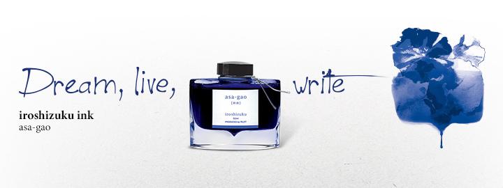 Pilot - Fine writing - Iroshizuku Ink Blue